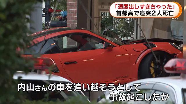 彦田嘉之容疑者GT2RS