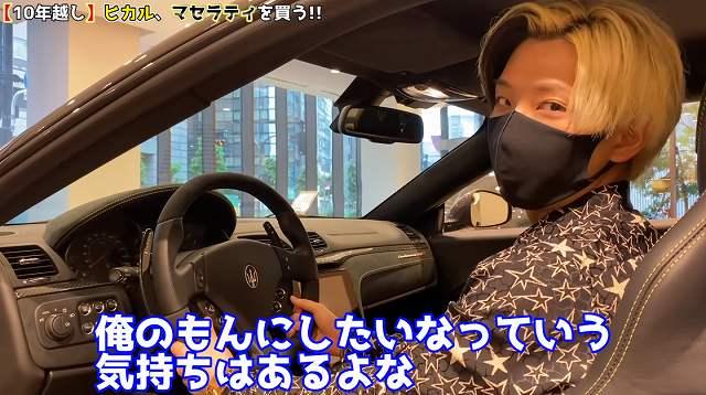 ヒカル-マセラティ (6)
