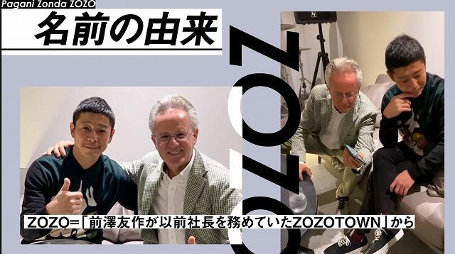 zonda zozo金配りおじさん (5)44