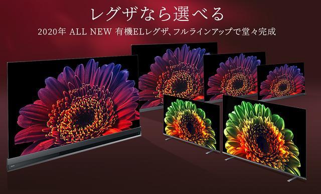 PS5オススメTV (2)