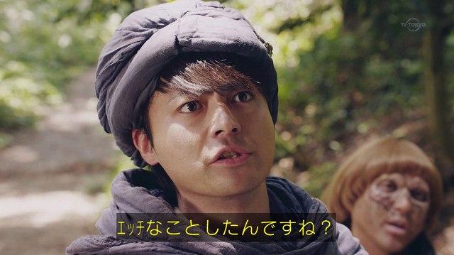 山田孝之フェラーリ