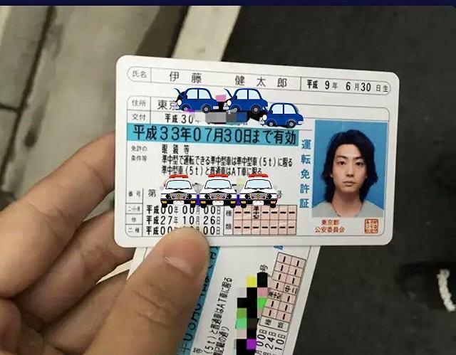 伊藤健太郎オートマ