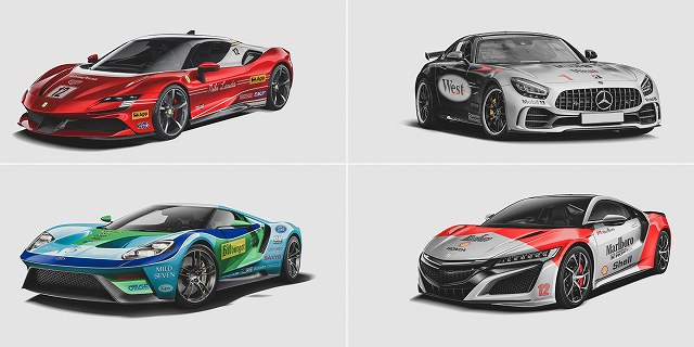 F1リバリーのスーパーカー (1)