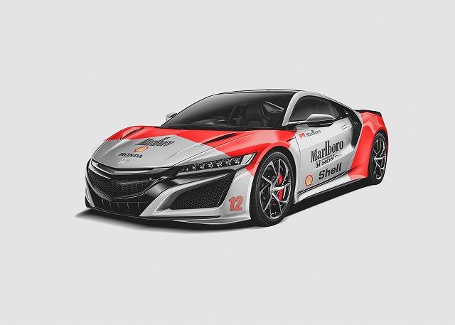 F1リバリーのスーパーカー (2)
