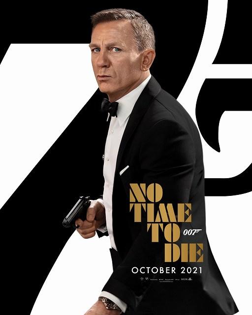 007 10月