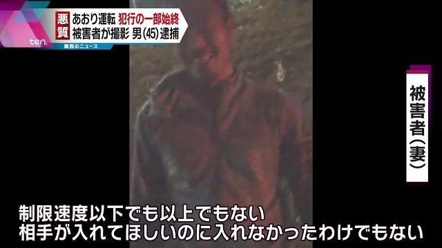 谷慎二容疑者 (3)