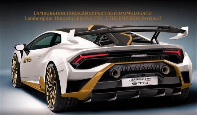 Huracan STO THE EMPEROR Racing Version2 2021-3-18