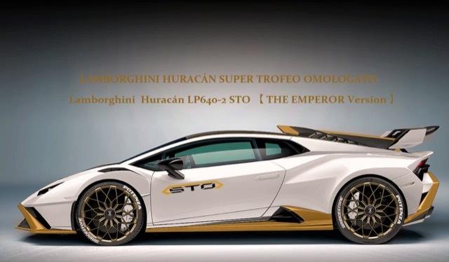 Huracan STO THE EMPEROR Racing Version3 2021-3-18