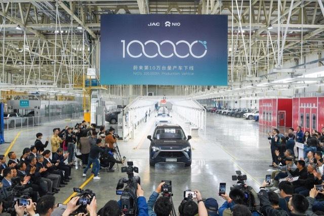 NIO 10万台突破2 2021-4-9