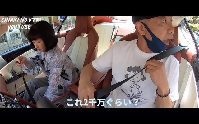 木梨憲武アストンマーティンDB94 2021-5-4