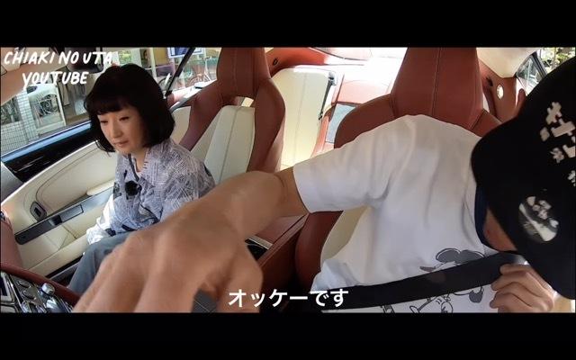 木梨憲武アストンマーティンDB95 2021-5-4