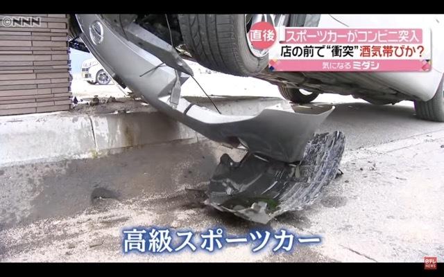 フェアレディZ高級車 2021-5-6