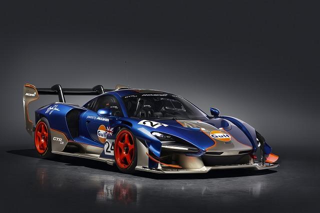Small-12364-McLarenSennaGTRLM825_2Gulfcar.jpg