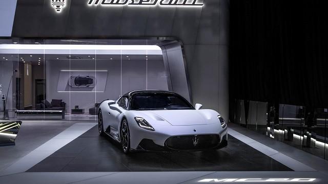 Small-17304-MaseratiMC20.jpg
