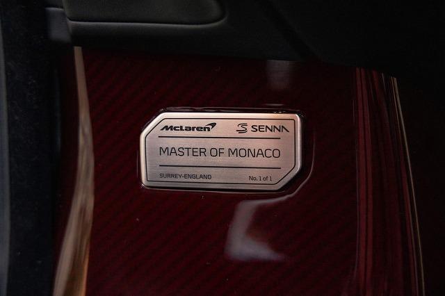masters-of-monaco-24.jpg