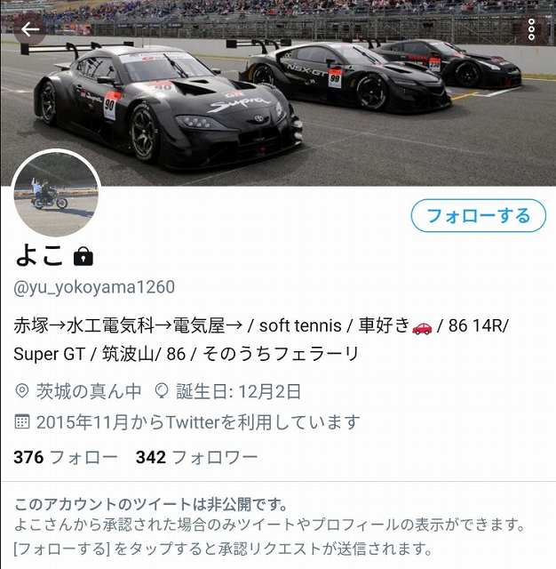 yu_yokoyama1260.jpg