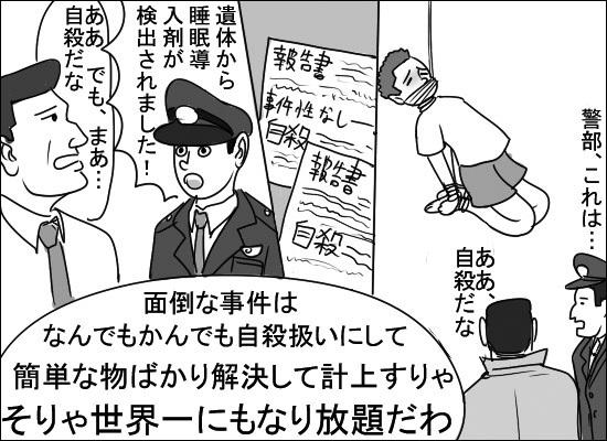 20180317200803エベンギ百済人国家日本