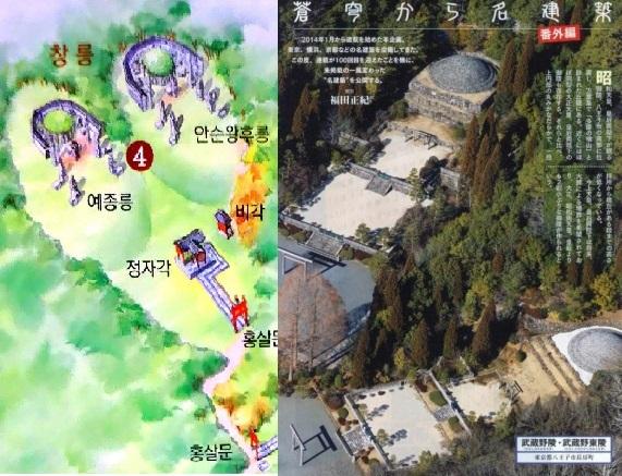 t02200293_080010671264021488朝鮮王陵と贋物天皇教カルト裕仁と良子の土饅頭墓
