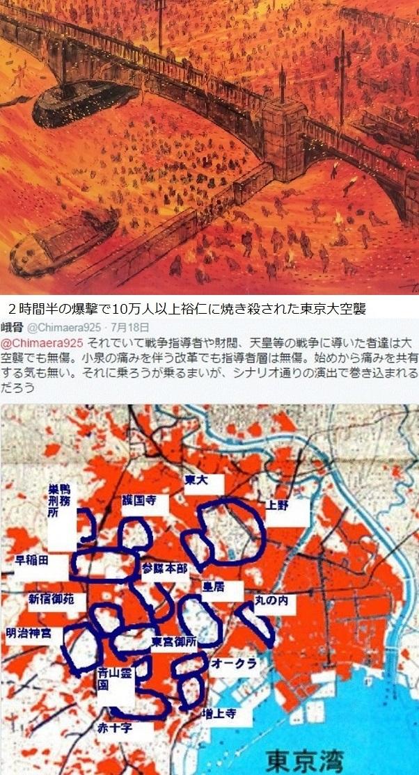 19450310 2時間半で10万人以上朝鮮人裕仁に焼き殺された日本人pppqq