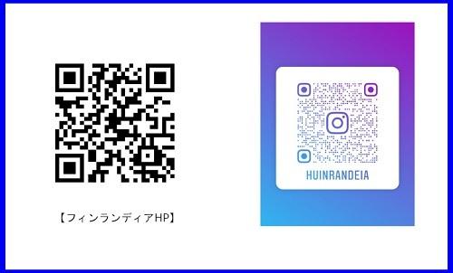 hpcard2.jpg