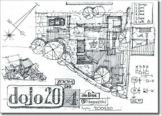dojo20-4_1.jpg