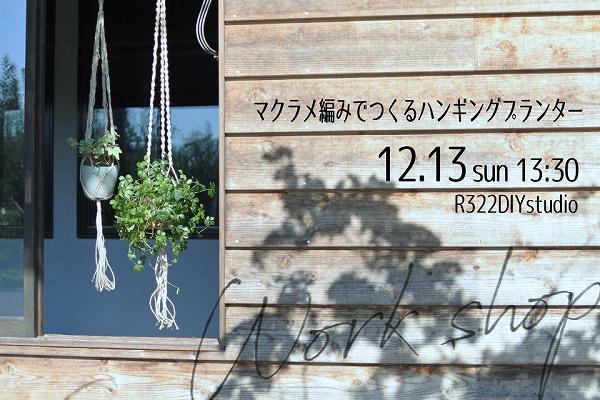 makurame_web.jpg