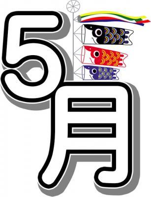 moblog_6123e01b.jpg