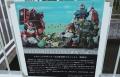 稲城駅前 (6)
