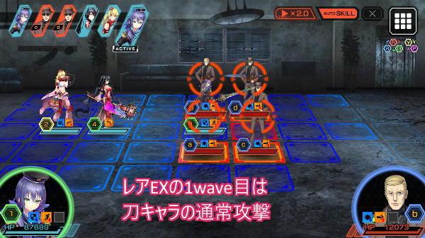 凍京クローズド戦闘02