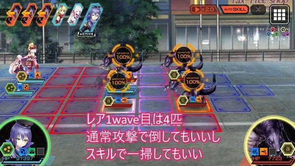 復刻アリス戦闘レア01