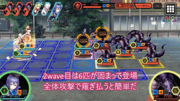 復刻アリス戦闘レア02