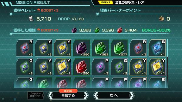 復刻アリス戦闘レア04