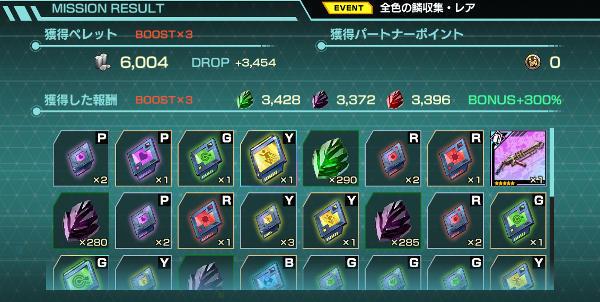 復刻アリス★5ドロップ