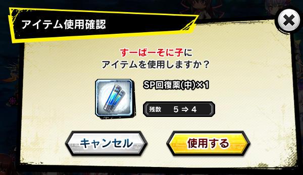ライブラリー上級戦闘02