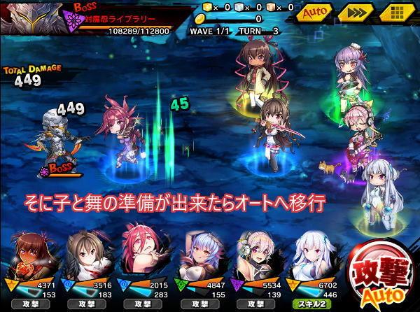 ライブラリー上級戦闘03