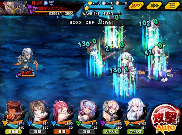 ライブラリー上級戦闘04
