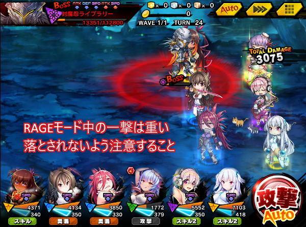 ライブラリー上級戦闘05