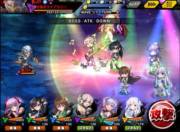 ライブラリー超上級戦闘01