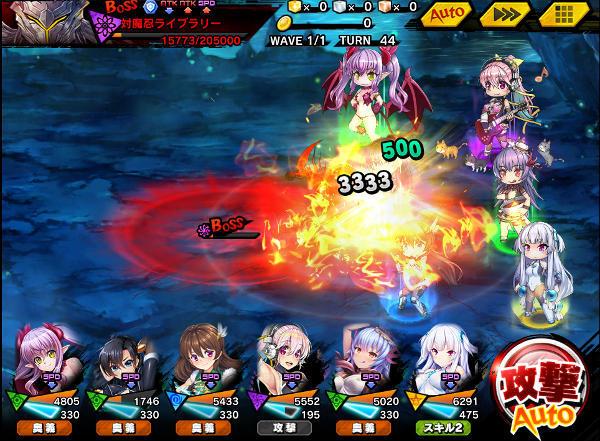 ライブラリー超上級戦闘02
