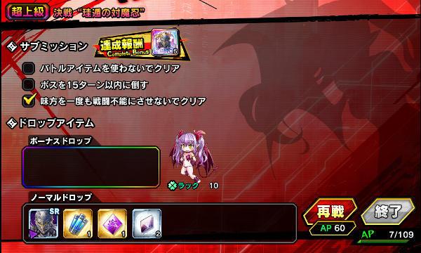 ライブラリー超上級戦闘03