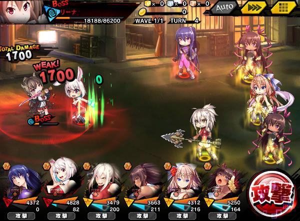 復刻魔界騎士上級戦闘07