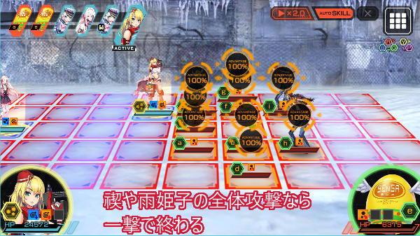 リバースディ戦闘02