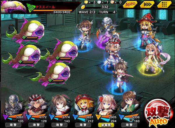 次元の悪魔上級戦闘02