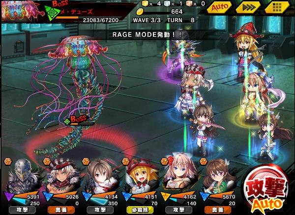 次元の悪魔上級戦闘04