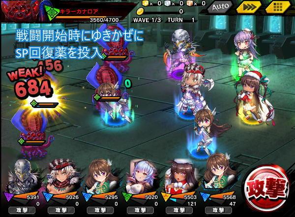 次元の悪魔超上級戦闘01