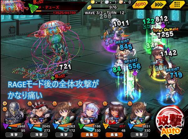 次元の悪魔超上級戦闘03