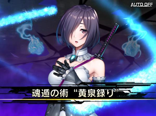 復刻リリム上級戦闘02