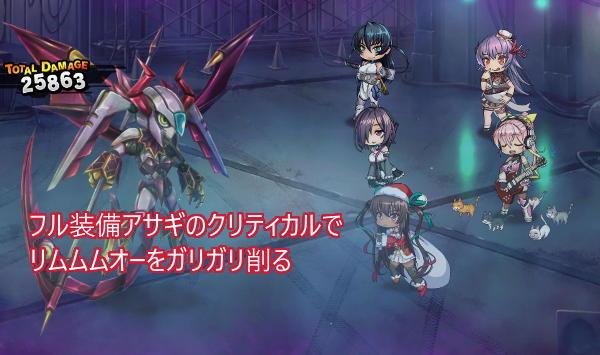 復刻リリム上級戦闘04