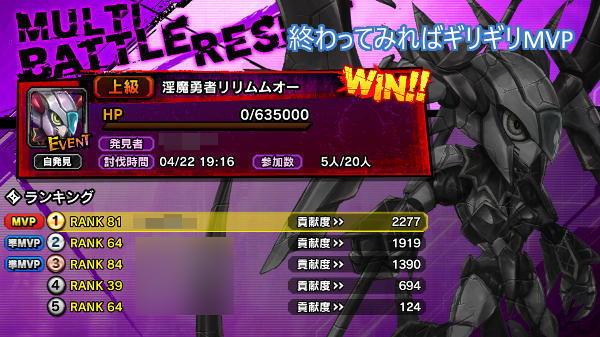 復刻リリム上級戦闘05