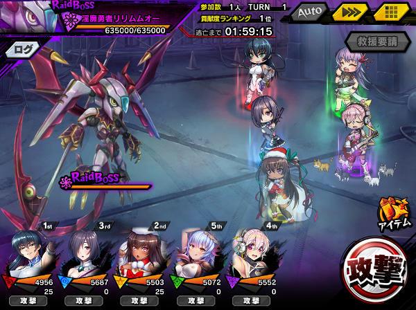 復刻リリム上級戦闘01